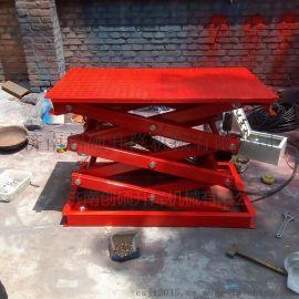 山东升降机厂家供应固定式升降机 液压升降平台 汽车举升器