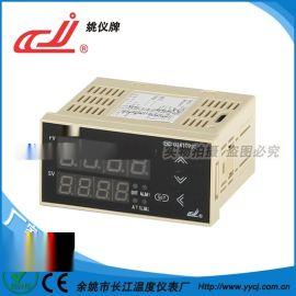 姚仪牌XMTF-708系列万能输入温控仪智能温控器