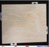 幕牆鋁單板 廠家直銷仿石材鋁單板、木紋系列鋁單板