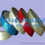 條紋纖維膠帶 彩色玻璃纖維 膠帶生產廠家