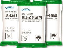 郑州优质透水混凝土胶结料外加剂厂家