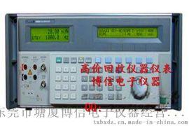 回收FLUKE_5520A万用表校正仪|回收福禄克二手仪器|如示波器/万用表/功率计等等