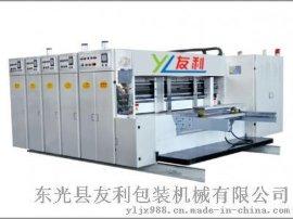 上海纸箱水墨印刷机哪个品牌好?多少钱一台?友利包装机械专业制造
