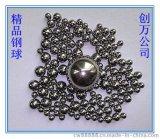 厂家直销优质 不锈钢球耐酸碱 质优价廉