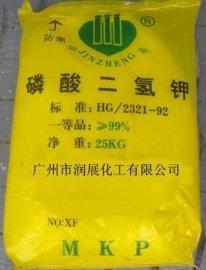 大厂量产高纯度磷酸二氢钾