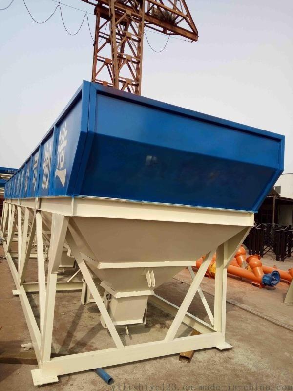 混凝土建築機械PLD2400配料機,鄭州億立實業有限公司製造,品牌:億立