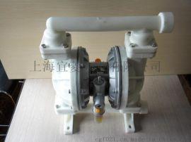 工程塑料气动隔膜泵QBY-40