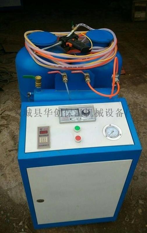 保溫管道噴塗機廠家報價聚氨酯噴塗機價格