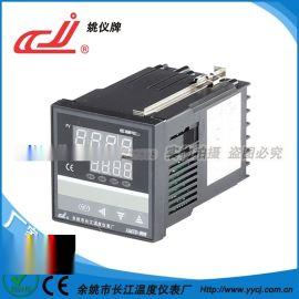 姚仪牌XMTD-908系列智能温度调节控制仪