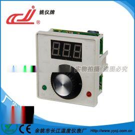 姚儀牌X-TED數顯溫控器旋鈕式溫度控制調節儀表
