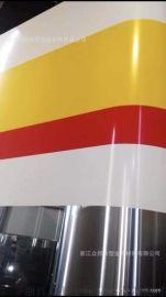 浙江众邦汽车4S店装修铝塑板4S铝塑板连锁店铝塑板