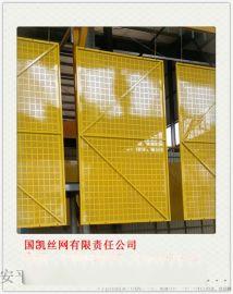开平全钢爬架网   半钢建筑冲孔板