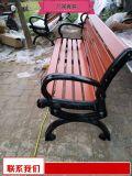 铸铁椅腿座椅奥   器材系列 木质座椅厂价