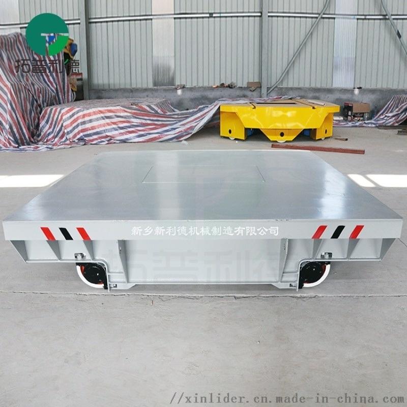大型工件搬運平板車 移動平板車免維護蓄電池