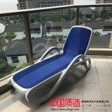 长春游泳馆ABS白色塑料躺沙滩躺椅承重150KG