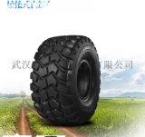三角全鋼工程輪胎775/65R29 TB598