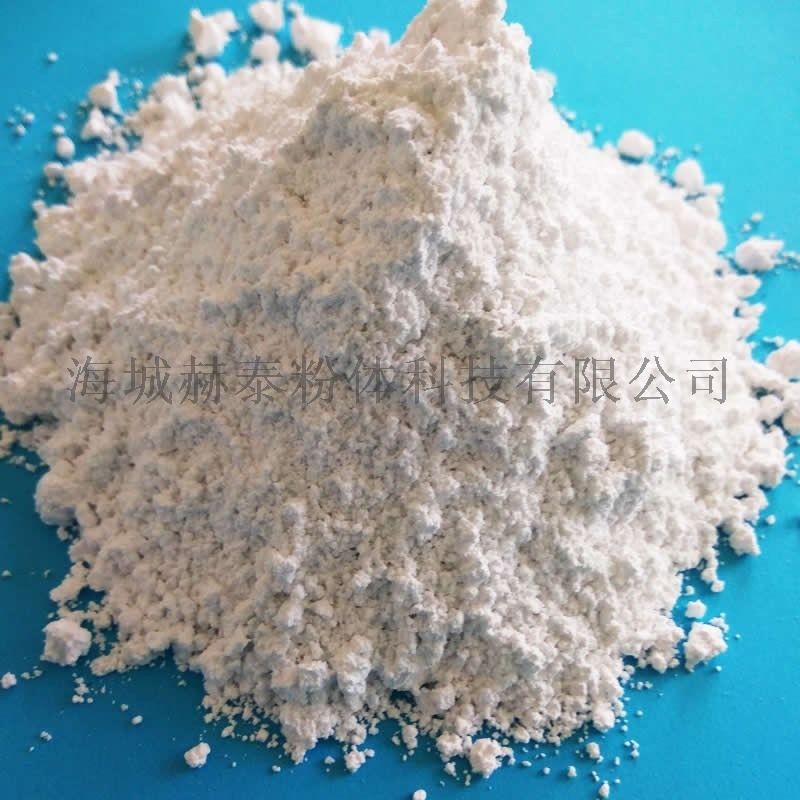 EVA/NBR发泡专用白滑石粉1250目TP-666A塑料级