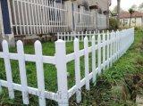 福建泉州草坪護欄廠家報價 售樓處草坪護欄
