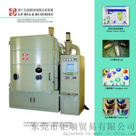 供应真空镀膜机用日本电子枪、零配件、辅料、耗材