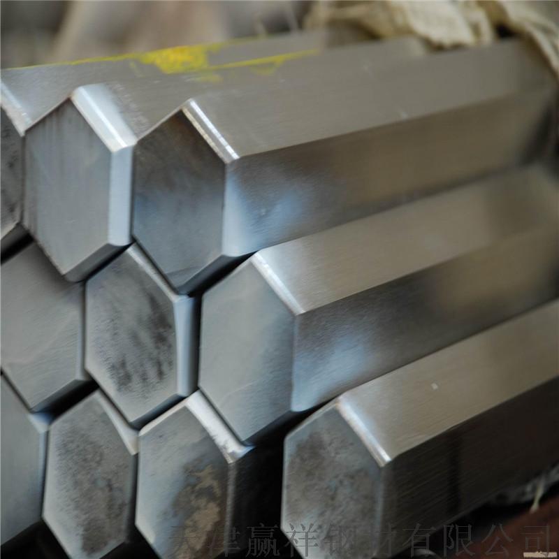 天津厂家专业生产不锈钢棒 各种规格加工 折弯定制