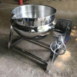 脱脂猪蹄夹层锅 蒸汽夹层锅