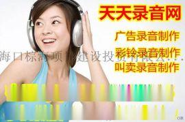 五一劳动节超市语音广告录音广告音频