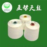 专业生产紧密赛络纺天丝麻混纺纱16支现货