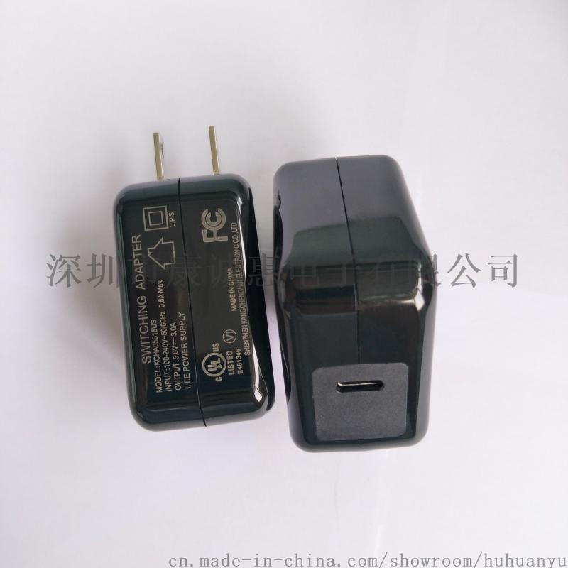 直銷 5V3A Type-C充電器 CE認證產品