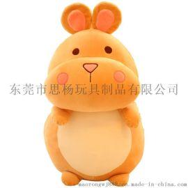 动物毛绒玩具仓鼠可来图打样设计 OEM加工定制