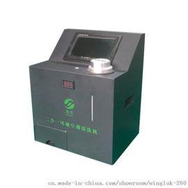 永乐VLAC-20可视化汽车空调清洗机