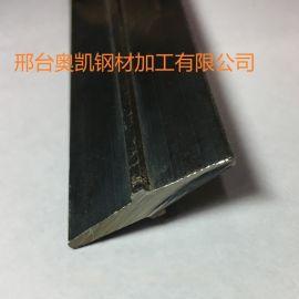 **热轧菱形钢、刀型条