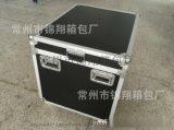 定制高端铝合金箱,仪器仪表箱,航空箱