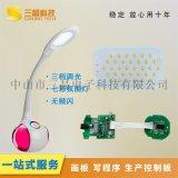 LED護眼學習檯燈七彩小夜燈摺疊觸控檯燈pcb