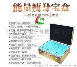 能量瘦身宝盒价格,月光宝盒减肥仪效果