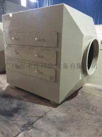 活性炭吸附箱VF-4000广州市永佳环保