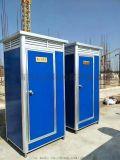 濟南出售移動廁出售簡易流動廁所