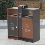 创意果皮箱 分类垃圾桶 不锈钢垃圾桶