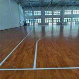 楓木運動木地板A級單龍骨楓木運動木地板+安裝
