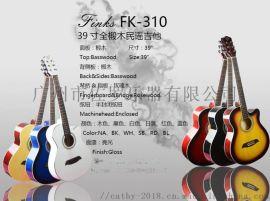 芬克斯品牌39寸普及入门民谣吉他