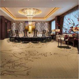 成都市龙泉驿办公宾馆酒店地毯批发 羊毛材质手工织造