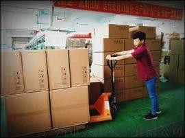 广州番禺电子产品组装加工