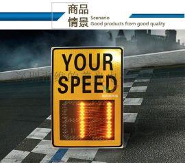 出口测速显示屏 超速显示屏 安全警示屏
