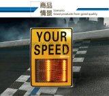 出口測速顯示屏 超速顯示屏 安全警示屏
