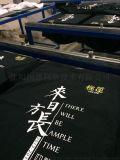 個性定製T恤,班服,文化衫,polo衫