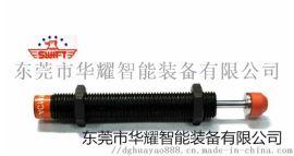 机械手用AC1425-1油压缓冲器