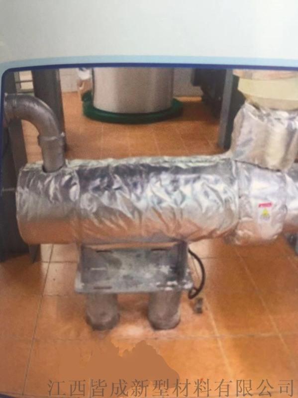屏蔽泵可拆卸式保温套