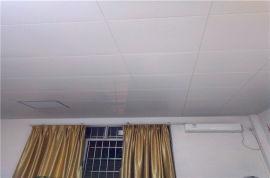 微孔铝合金铝扣板 大面吊顶金属铝扣板