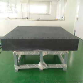 大理石平台花岗岩平板构件划线平台测量平板