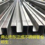 湖南不鏽鋼單槽管廠家,201不鏽鋼單槽管