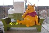 店面开业道具玻璃钢卡通小熊维尼雕塑噗噗熊造型摆件